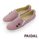 Paidal 優雅蕾絲織紋鈕扣平底樂福鞋懶人鞋