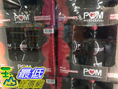 [COSCO代購] C298801 POM WONDERFUL POMEGRANATE JUICE 紅石榴汁 1.77L