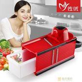 廚房用品切菜神器多功能擦馬鈴薯切絲器手動家用黃瓜切片刨絲器