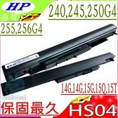 HP HS03 電池(保固最久)-惠普HS04,14g,14q,15g,15q,14-ac000,14-af000,15-ac000,15Z-AF000,HSTNN-LB6V