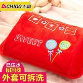 防爆熱水袋 充電女暖手寶 保冷袋煖寶寶毛絨萌萌可愛韓版電暖寶暖水袋
