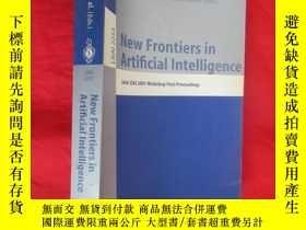 二手書博民逛書店New罕見Frontiers in Artificial Intelligence (小16開) 【詳見圖】Y