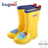 兒童雨鞋男女童防滑寶寶膠鞋雨靴時尚水鞋中筒【時尚大衣櫥】