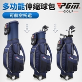 新品!PGM  高爾夫伸縮球包 男士 多功能航空托運套 輕便旅行球包wy 快速出貨