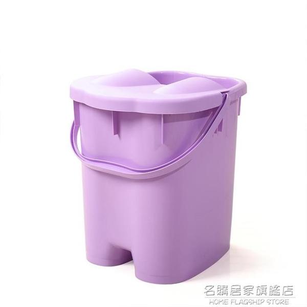 泡腳桶塑料家用加高加厚帶蓋泡腳盆過小腿便攜高深桶洗腳桶足浴盆 NMS名購居家