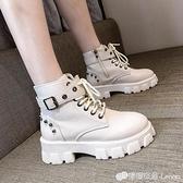 馬丁靴女英倫風秋冬新款厚底增高小個子短靴百搭春秋單靴機車