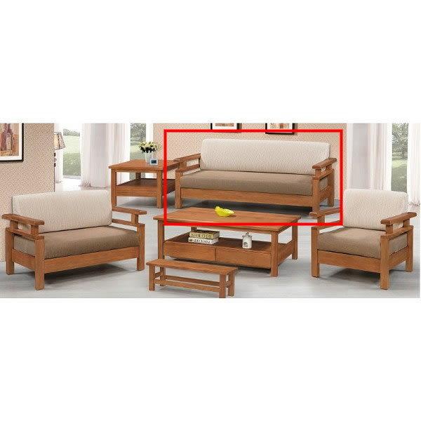 沙發組 FB-134-4 全實木南洋檜木三人椅  (不含大小茶几) (可拆賣)【大眾家居舘】