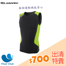 【零碼出清】AROPEC#XL號 男 運動機能壓縮衣 無袖 II代 COMP-C-VT-02M 壓力衣 機能衣(恕不退換貨)