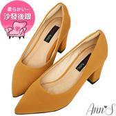 Ann'S加上優雅高跟版-莫蘭迪色素面沙發後跟尖頭鞋-芥末黃