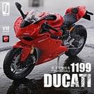 美馳圖1:12杜卡迪雅馬哈川崎H2R摩托車玩具模型仿真合金機車擺件 快速出貨