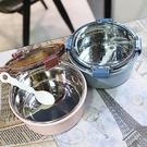 保溫碗上班族帶湯碗輕便不銹鋼泡面碗飯盒不【母親節禮物】