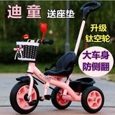手推車寶寶單車幼小孩自行車 -wh