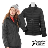 《兩件組合》【PolarStar】女款防水外套P19204『黑』+女款輕量羽絨外套『黑』P20234 保暖 禦寒