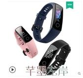 智慧手環NFC血氧監測4代升級智慧運動手表移動支付睡眠計步遙控自拍春季特賣