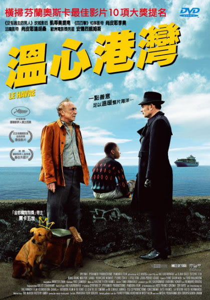 溫心港灣 DVD (音樂影片購)