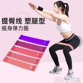 拉力器深蹲彈力帶翹臀拉力帶瑜伽健身女器材阻力帶男力量訓練臀部彈 快速出貨