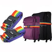 Kiret 密碼鎖 束帶 可調式行李箱束帶(2入組)