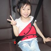 兒童安全帶調節固定器防勒脖簡易安全座椅汽車保險帶安全帶護肩套 英雄聯盟