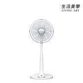 日立 HITACHI【HEF-DL300B】電風扇 電扇 六段風量 遙控器 輕巧 8枚羽根 DC扇 HEF-DL300A後繼