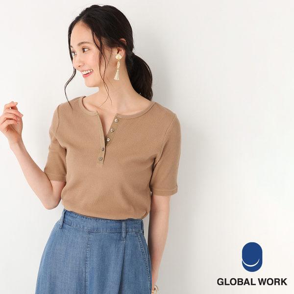 GLOBAL WORK女2WAY亨利領正反兩穿貝殼釦鬆餅格短袖上衣-四色