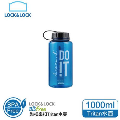 樂扣樂扣 優質水壺1L-夢想實踐款(藍)【愛買】