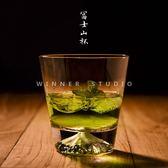 創意富士山杯玻璃水杯 手工威士忌杯酒杯 雪山杯飲料杯雞尾酒杯