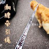 狗 潮牌遛狗繩子狗狗牽引繩金毛泰迪法斗牛項圈外出寵物用品中小型犬·夏茉生活