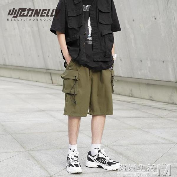 短褲男多口袋日系寬鬆休閒五分褲嘻哈百搭街頭工裝褲男 遇見生活
