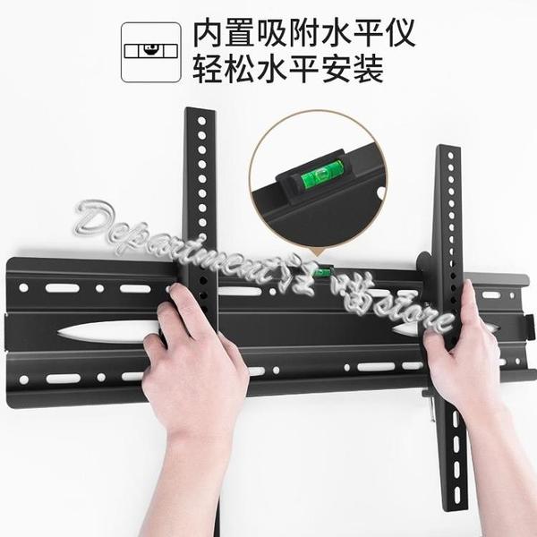 通用電視機掛架海信TCL小米4A 32  43 49 55 65寸壁掛墻支架