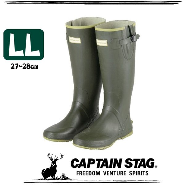 【CAPTAIN STAG 日本 鹿牌 雨鞋 LL《綠》】UX-660/防水雨鞋/安全雨靴/健行/農事★滿額送