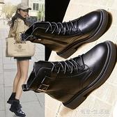馬丁靴女英倫風新款百搭機車靴春秋冬季內增高單靴短靴潮ins 雙十二全館免運