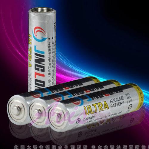 情趣用品-優惠商品滿千送潤滑液~JING LONG四號電池 LR03 AAA 1.5V-四入