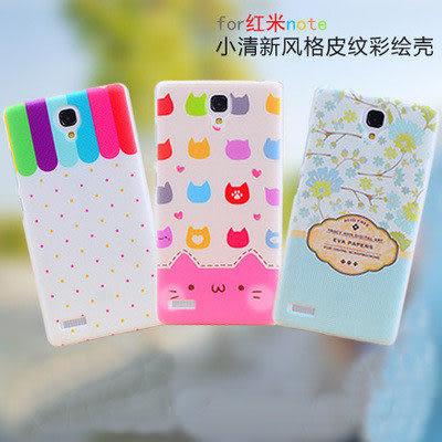 小米紅米note手機套彩繪殼紅米2代保護殼套荔枝紋超薄卡通殼 (任選2件$900)