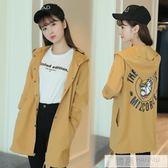 風衣女中長款新款韓版棒球服薄款bf寬鬆長袖連帽學生外套 韓幕精品