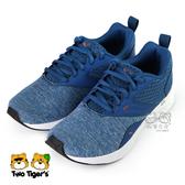 Puma NRGY Comet Jr 藍色 鞋帶款 運動鞋 大童鞋 NO.R5024