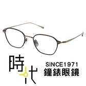 【台南 時代眼鏡 Japonism】日本製 光學眼鏡鏡框 日本純鈦 JS-138 C02 多邊形 橢圓鏡框眼鏡 48mm 古銅棕