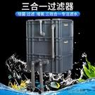 魚缸魚池過濾器滴濾盒周轉箱過濾繫統增氧培...