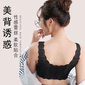 全館88折 日本無痕內衣無鋼圈蕾絲美背聚攏性感文胸抹胸背心式睡眠少女大碼 百搭潮品