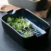 歐式陶瓷烘培餐具雙耳烤盤芝士焗飯盤烘培餐具創意個性菜盤 俏腳丫