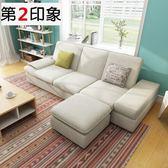 沙發床可折疊客廳小戶型雙人可變床兩用整裝 MKS薇薇家飾
