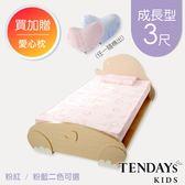 床墊-TENDAYs 3尺標準單人床15cm厚-成長型兒童健康記憶床墊