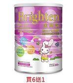 金貝多 新生代CBP優質營養配方奶粉1600g 6送1特惠組 再送隨機玩具*1【德芳保健藥妝】新包裝