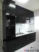 ❤PK廚浴生活館 實體店面❤  高雄 廚房歐化系統櫥具 256公分一字型流理台附中島櫃