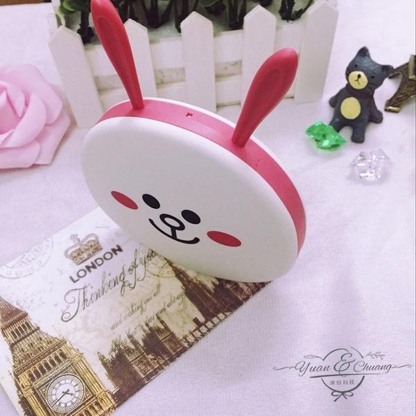 大容量12000毫安充電寶卡通可愛超萌小熊兔子情侶款便攜行動電源 時尚芭莎