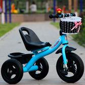 三輪車 兒童三輪車寶寶手推腳踏車自行車童車小孩玩具RM