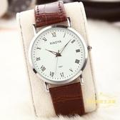 手錶 手表女學生韓版簡約休閒大氣男表潮流時尚夜光防水石英表情侶手表【快速出貨八五折】