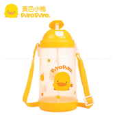 黃色小鴨 抗菌兒童直飲水壺800cc  83302 好娃娃