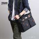 休閒帆布包男包手提包橫款商務包單肩斜背包/側背包公文包電腦包男士包包 一米陽光