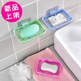 吸盤肥皂架 香皂架 (4色)