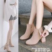 裸靴 馬丁靴女2020新款女鞋秋冬女靴高跟鞋裸靴粗跟靴子短靴女春秋單靴 曼慕